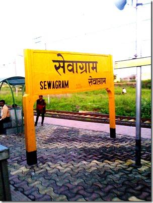 Sevagram1