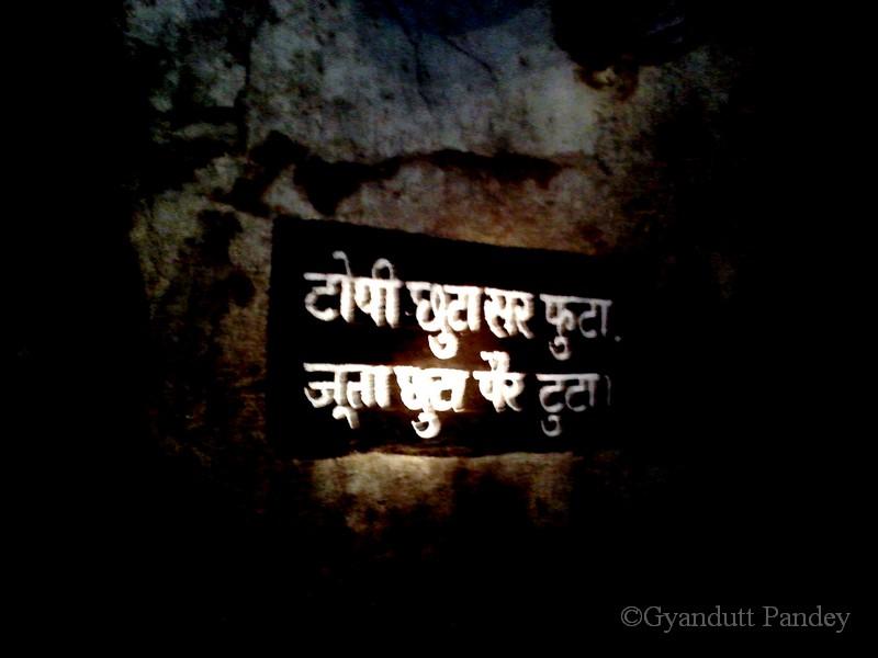 जंक्शन के पास दीवार पर लिखा यह संरक्षा का नारा।
