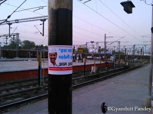 वाराणसी स्टेशन पर एक खम्भे पर झाड़ू दल का स्टिकर।