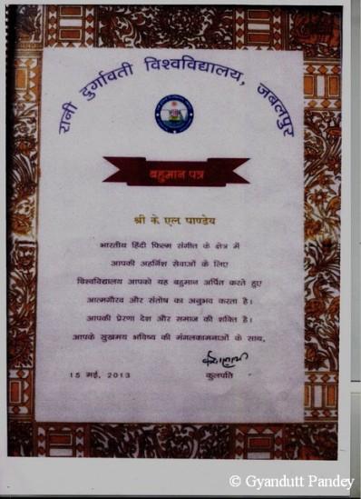 श्री कन्हैयालाल पाण्डेय को मिला एक सम्मान-पत्र
