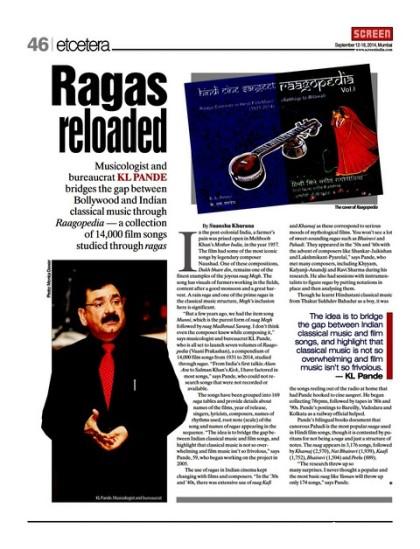 स्क्रीन में प्रकाशित श्री पाण्डेय की गतिविधियों पर एक लेख।