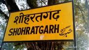 शोहरतगढ़