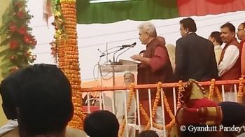 समारोह में बोलते श्री मनोज सिन्हा, रेल राज्यमंत्री