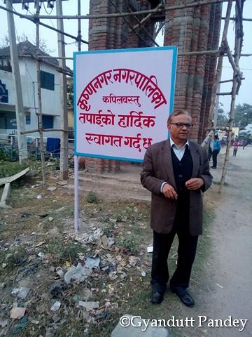 कृष्णनगर नगरपालिका, कपिलवस्तु, नेपाल का बोर्ड
