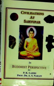 श्री लाहिड़ी की लिखी सरयूपार के पुरातत्व पर एक पुस्तक।