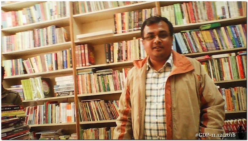 किताबों की दुनियां में पांचपीढ़ियां