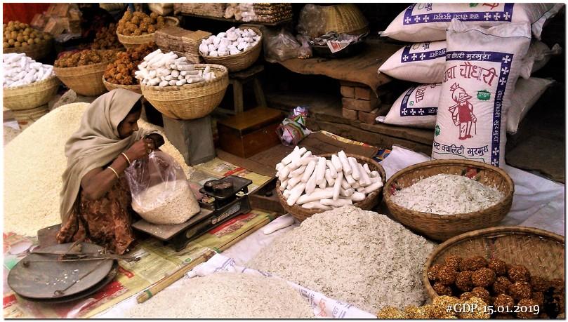 महराजगंज के कस्बाई बाजार पर फुटकरसोच
