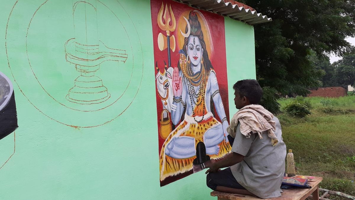 पेंट माई होम, तिउरी के राकेश काहुनर