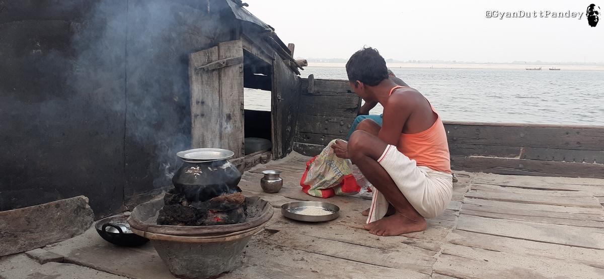 सीताराम #गांवकेचरित्र #गांवकाचिठ्ठा