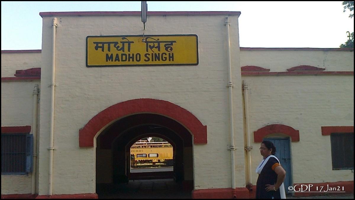 दूसरी पारी – माधोसिंह रेलवे स्टेशन परट्रांजिट