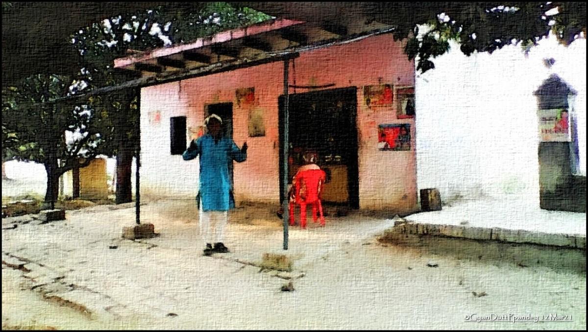 आज गांव और#गांवपरधानी
