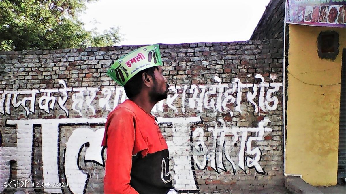 आज जो देखा #गांवदेहात#गांवपरधानी