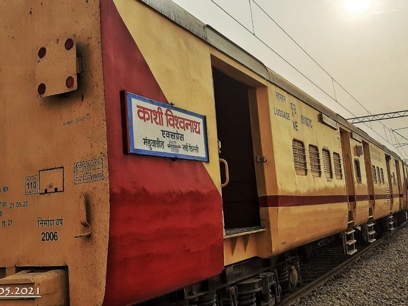 stabled rake of kashi vishwanath express